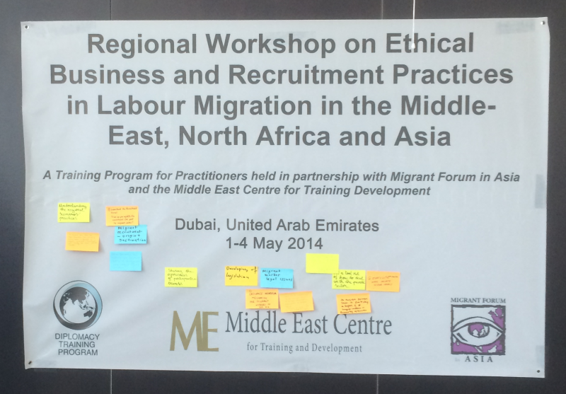 ethics and care workers migration Leadership, morality, patients and ethics, health care workers and ethics,  migration & diversification  for the professional health care workers and.